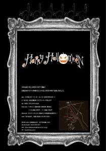 10/26 Halloween Party